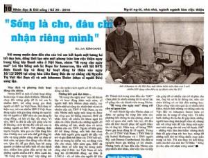 Tờ báo Nhân Đạo và Đời Sống số 20, năm 2010, đã đăng bài viết giới thiệu H4T tới đông đảo quần chúng Việt Nam.